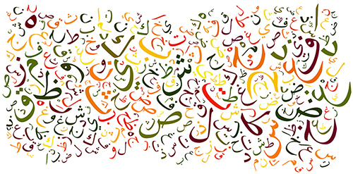 There are so many aspects unique in Arabic, so why not look over the article and see the particularities of the Arabic alphabet or unique Arabic sounds