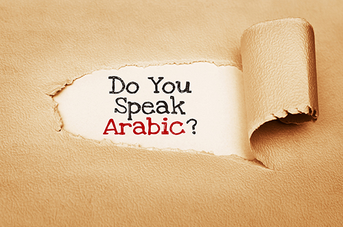 Arabic is one of the most widely spoken languages in the world. With so many people speaking it, of course there are many dialects