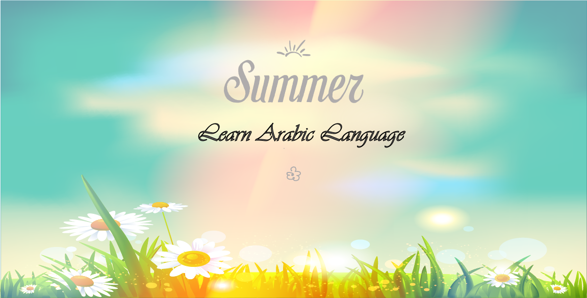 Read this article and find out why a great time to learn Arabic is in the good ol' summertime.
