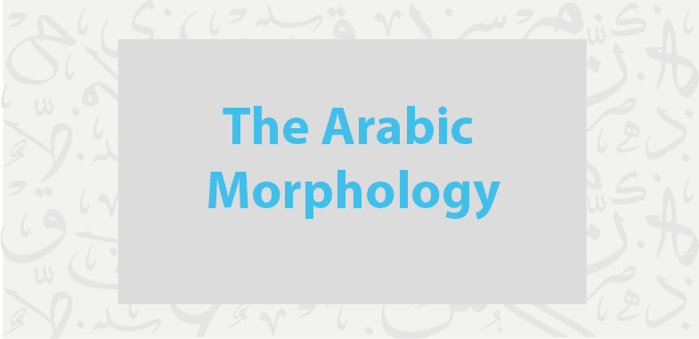 Arabic morphology online material ready for Arabic learners. Learn Arabic verb morphology and Arabic grammar in our Arabic syntax and morphology lesson