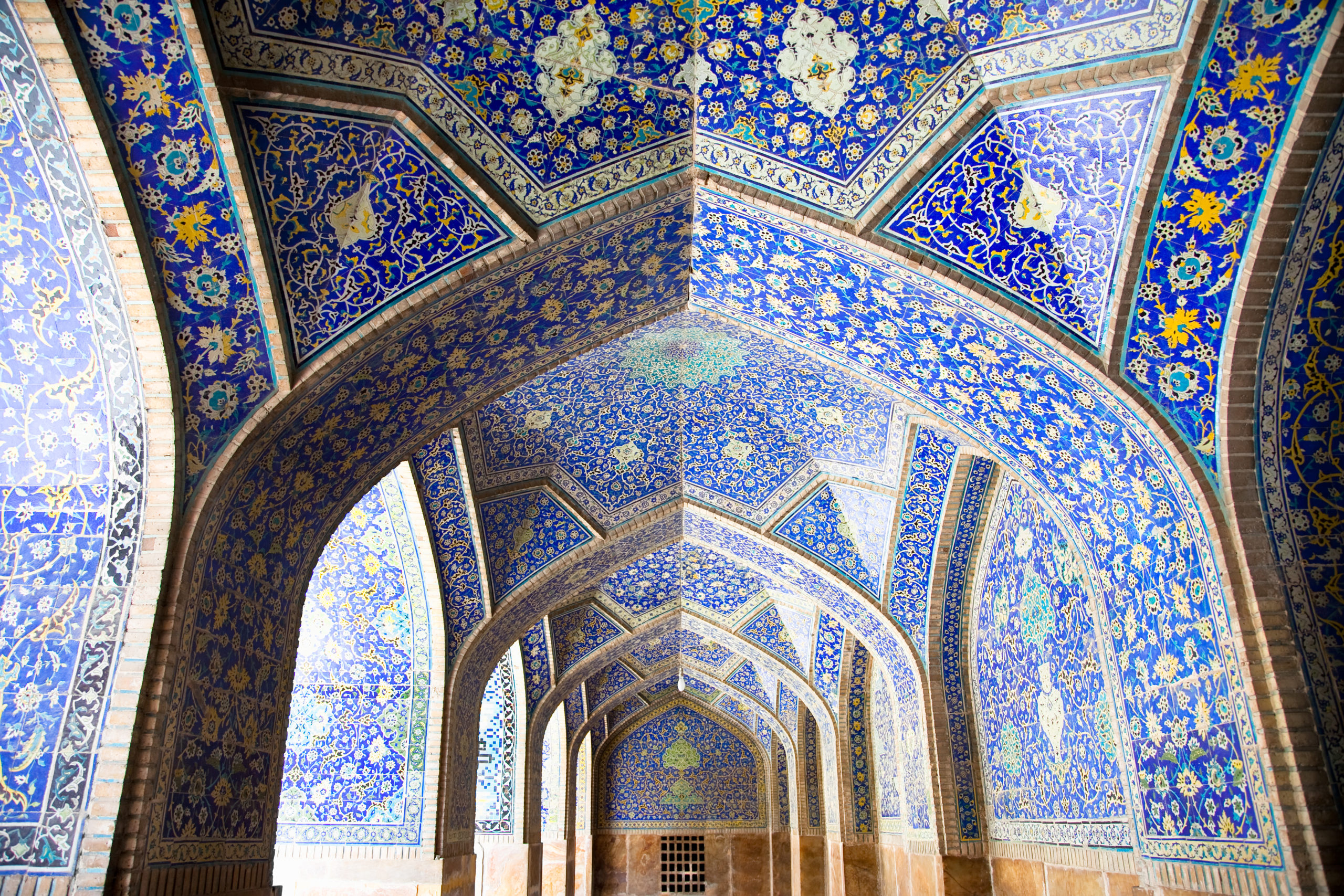 Islamic art has notable achievements in ceramics. Find out why this Islamic art has endured for years in this article on Middle Eastern ceramics.