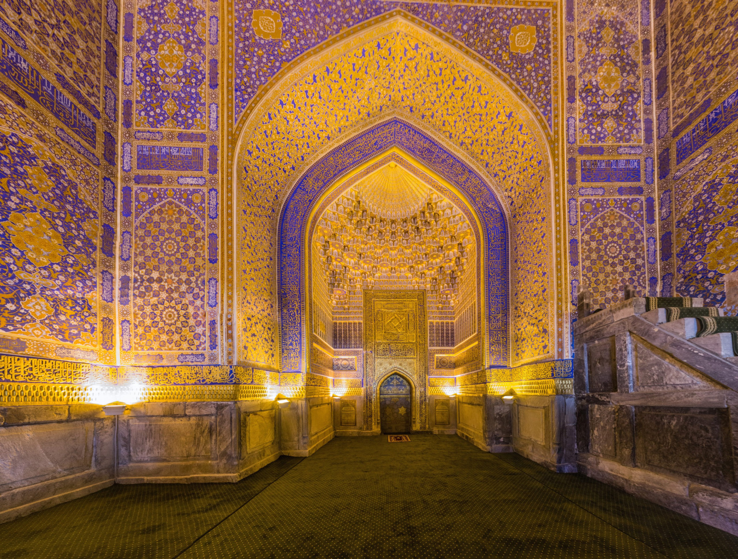 From its birth through modern times, the Islamic religion has inspired glorious works of art. Read this brief introduction to the world of Islamic Art.