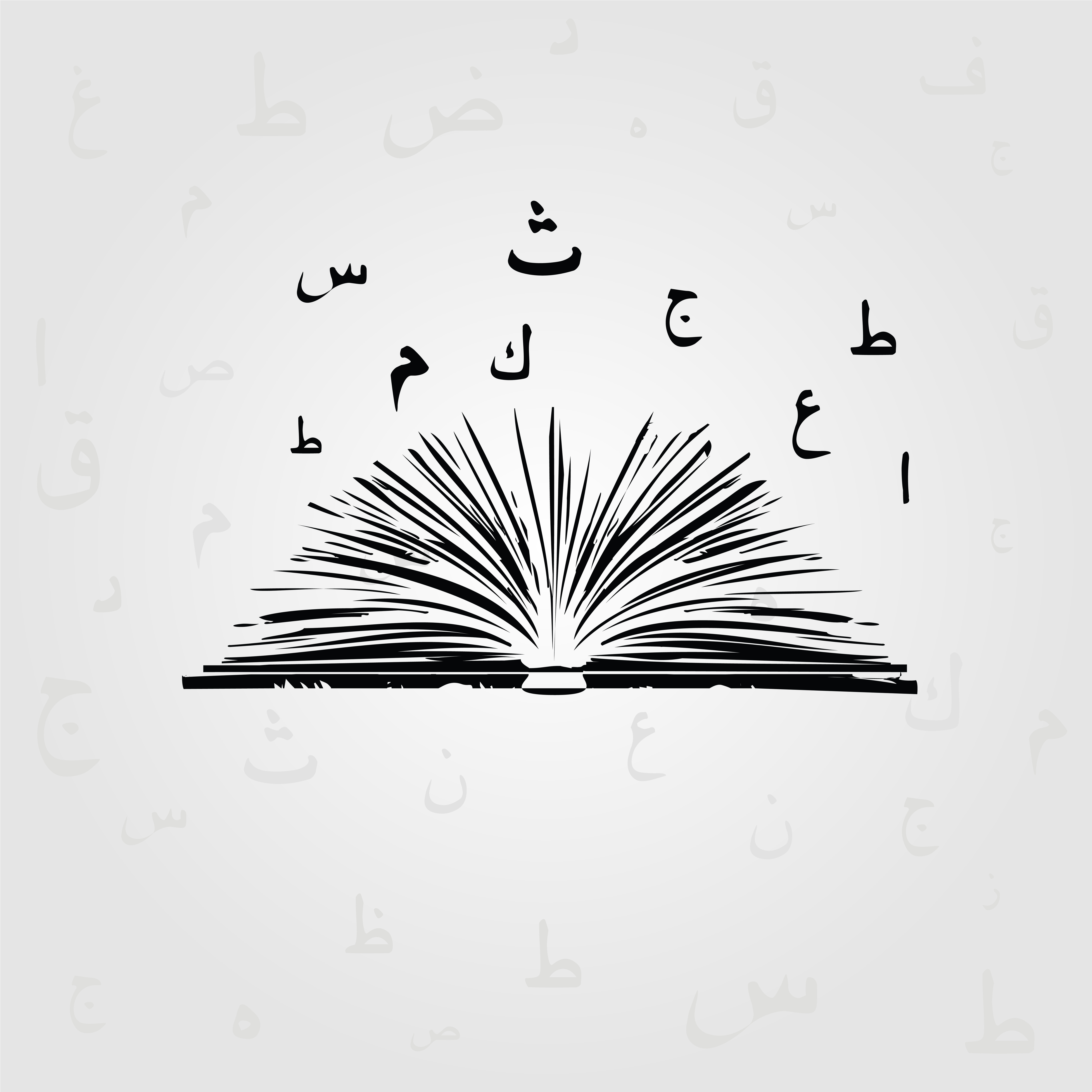 Looking to learn a new language in 2021 and don't know which to pick? Here are the reasons why that language should be Arabic.