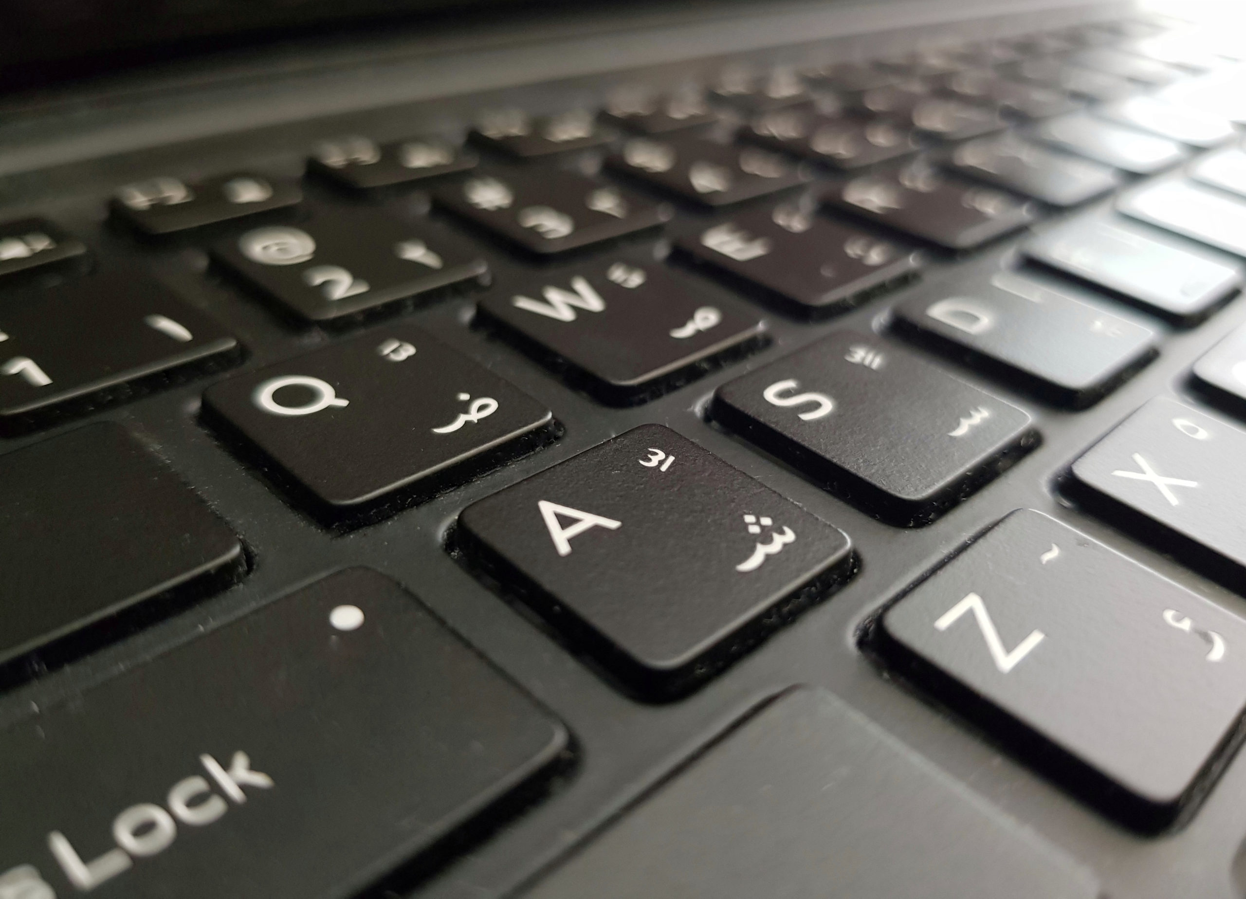If you haven't thought about using an Arabic keyboard, now might be the time. Kaleela tells you all about it in this article.