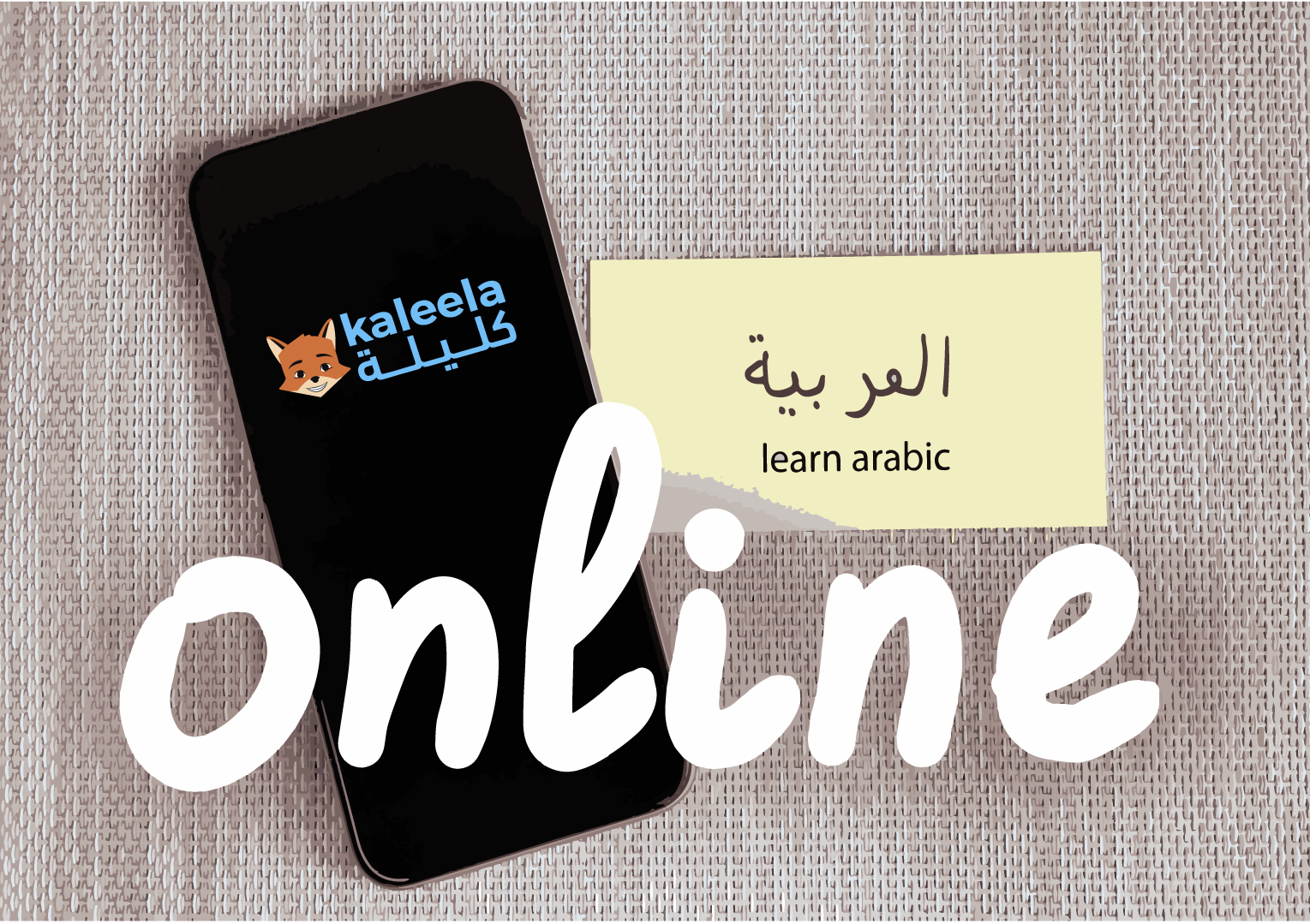 What is special about Arabic and why is the Arabic language so beautiful