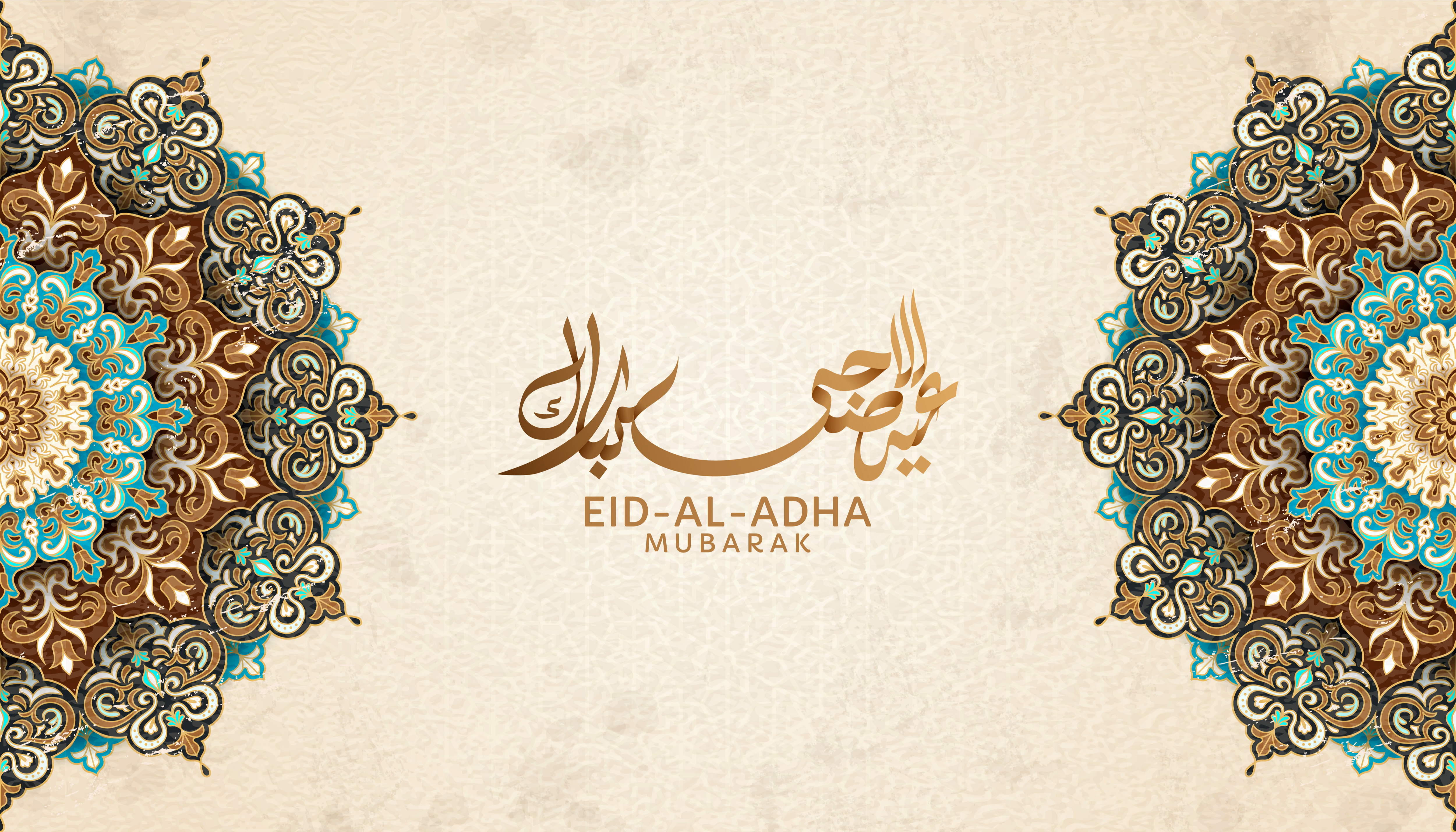 Want to know what this Eid al-Adha thing is that all your Muslim friends and colleagues are talking about? Then look no further than today's article.