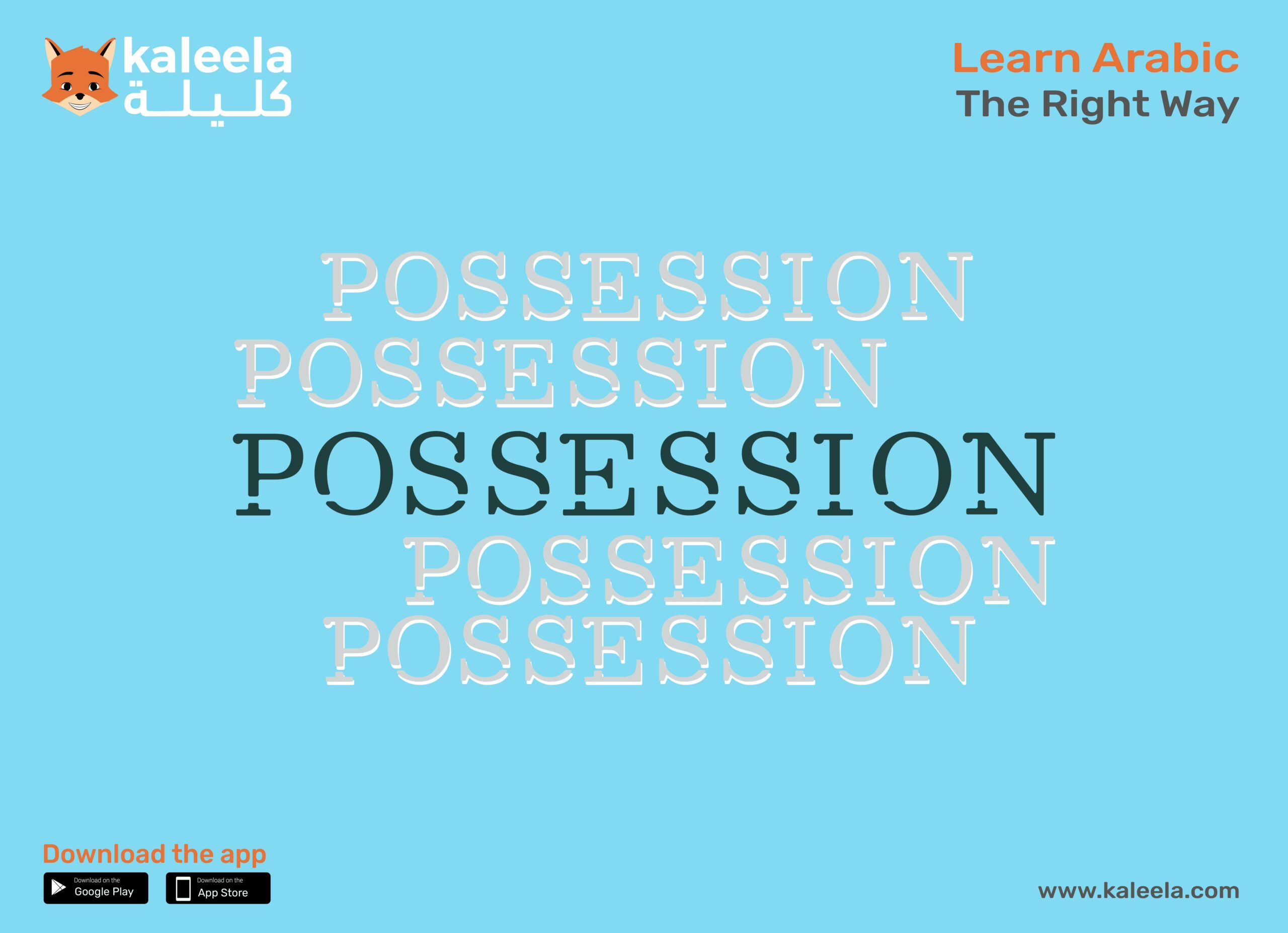 Today we'll show you how to let people know who owns what. We're talking about possessions and how to create them with the mighty idaafa!